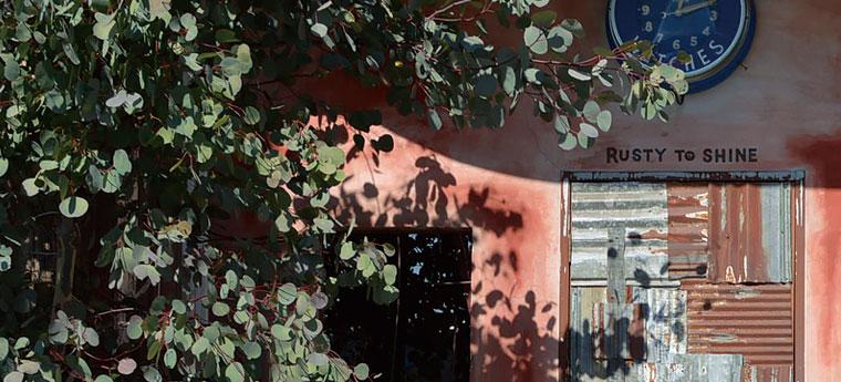 ラスティートゥーシャイン実店舗外写真4