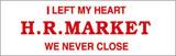 ハリウッドランチマーケットロゴ