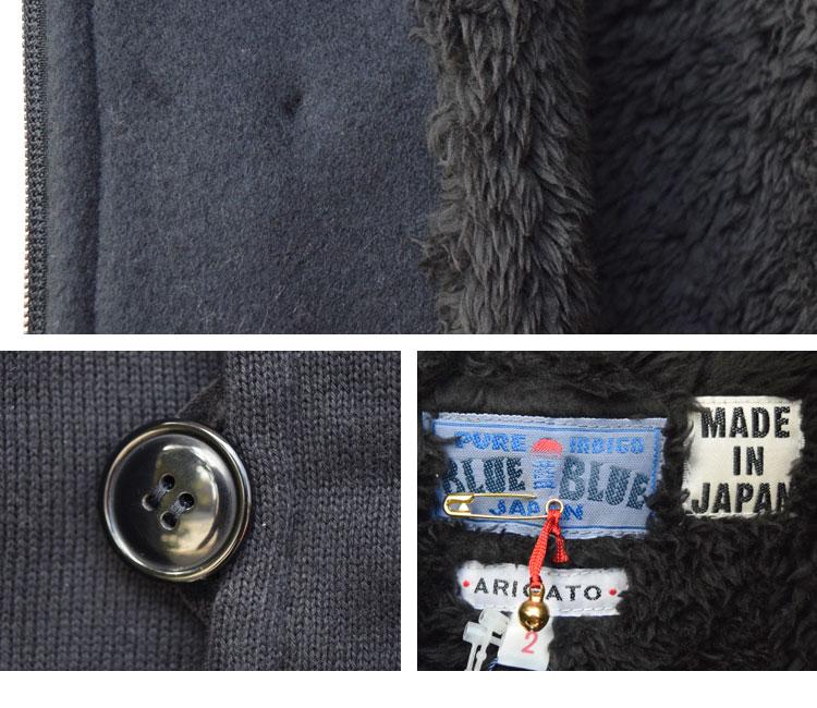 【メンズ】ブルーブルージャパン(BLUE BLUE JAPAN)2016年秋冬モデル ヘビースウェット リブカラージャケット 700056571のディテール詳細画像6