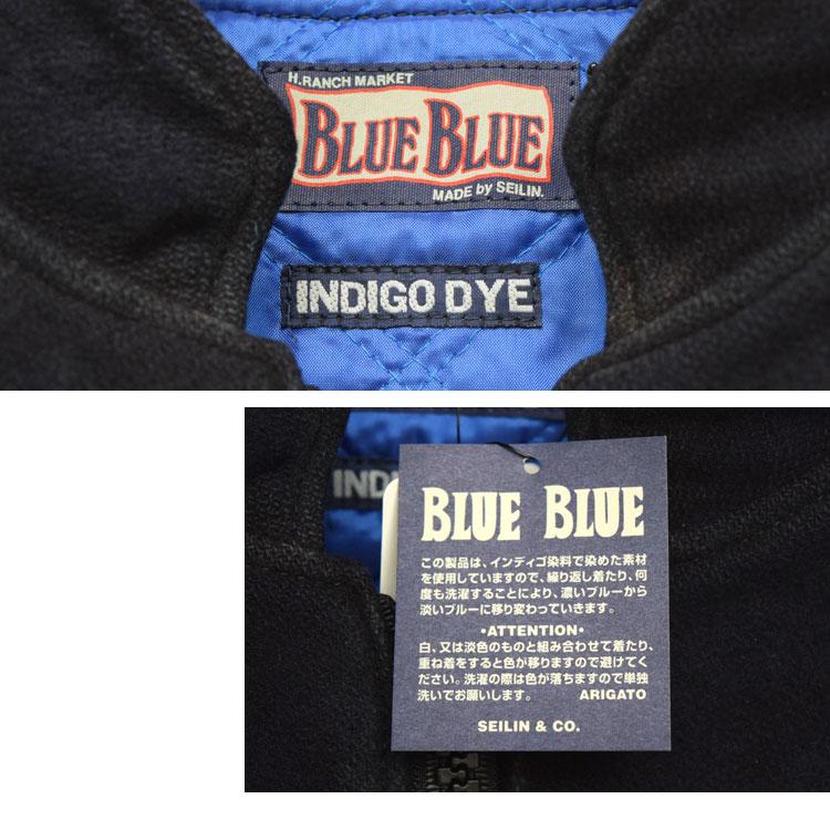 【メンズ】ブルーブルー(BLUE BLUE)2016年秋冬モデル インディゴメルトン レザースリーブスタジャン 700057535のディテール詳細画像9