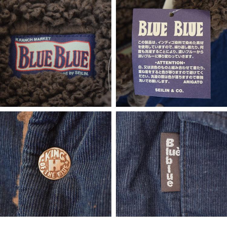 【メンズ】ブルーブルー(BLUE BLUE)2016年秋冬モデル インディゴコーデュロイボア ライニングジャケット 700057580のディテール詳細画像7