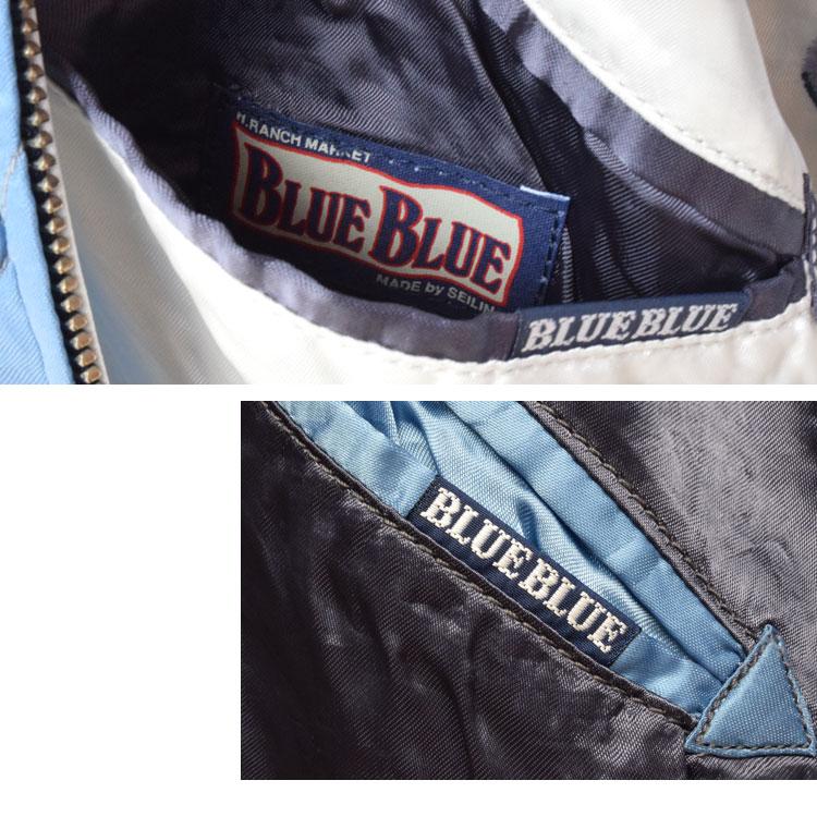 【メンズ】ブルーブルー(BLUE BLUE)2016年秋冬モデル アンカーBLUE BLUEスカジャン 700057873のディテール詳細画像19