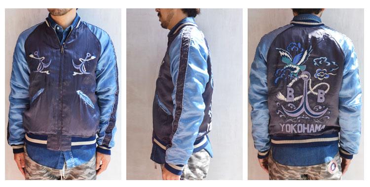 【メンズ】ブルーブルー(BLUE BLUE)2016年秋冬モデル アンカーBLUE BLUEスカジャン 700057873の前横後ろ画像