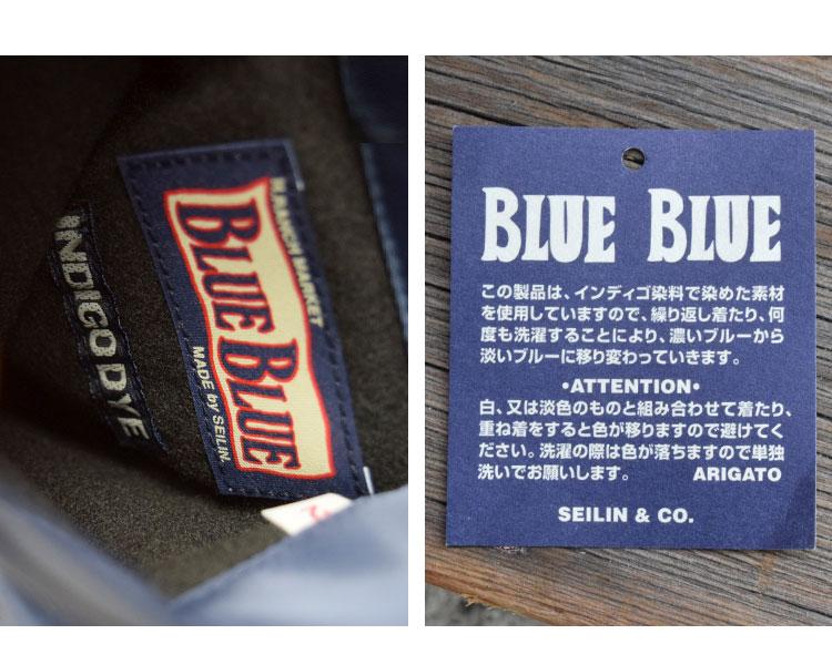 【メンズ】ブルーブルー(BLUE BLUE)2016年秋冬モデル インディゴナイロン MA1ジャケット 700059002のディテール詳細画像10