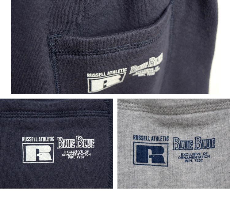 【レディース】ラッセル・ブルーブルー(RUSSELL・BLUEBLUE)2017年春夏モデル RUSSELL・BLUE BLUE フレアスウェットスカート 700059966のディテール詳細画像3