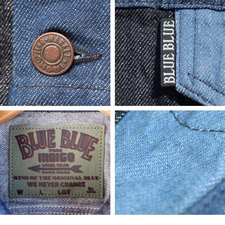 【メンズ】ブルーブルー(BLUE BLUE)2017年春夏モデル マルチデニム パネルGジャケット 700059990のディテール詳細画像6