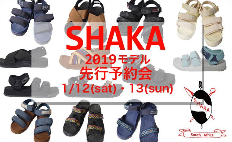 SHAKA2019