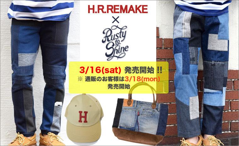 HRR×RTS