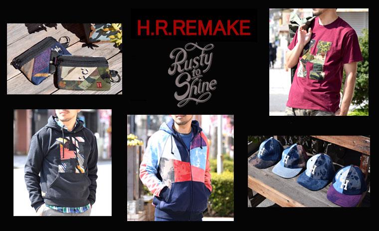 H.R.REMAKE×ラスティー part4 メイン画像