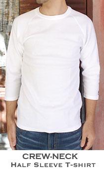 ストレッチフライス メンズ クルーネック七分袖Tシャツ