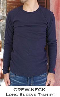 ストレッチフライス メンズ クルーネック長袖Tシャツ