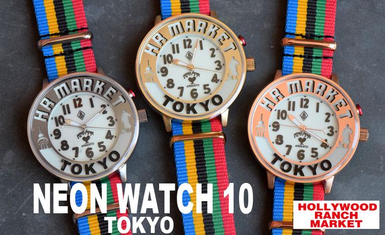 NEON WATCH 10 メイン画像