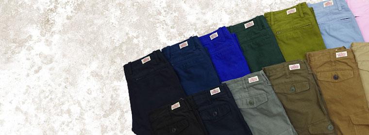 ジャーマンクロスとは、ジャーマンクロスの略で、高密度の丈夫な生地を使用しているため、洗濯にも強く型くずれしません。