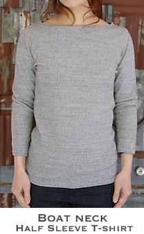 ストレッチフライス レディース ボートネック七分袖Tシャツ