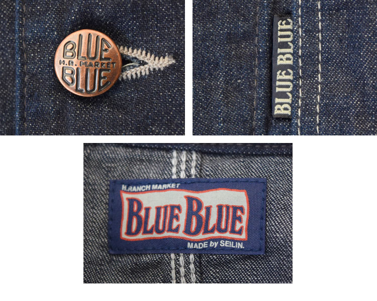 ブルーブルー(BLUEBLUE)2017年秋冬モデル ライトデニム スタンダードカバーオールジャケット DJ ディテール画像9