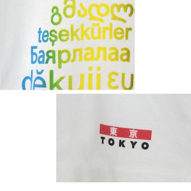 画像5: 【メンズ】ハリウッドランチマーケット(HOLLYWOOD RANCH MARKET)グラデーション ARIGATO Tシャツ (5)