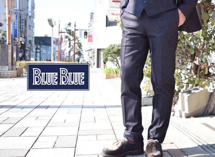 画像2: BLUE BLUE TCデニム ストレッチ トラウザーズ (2)