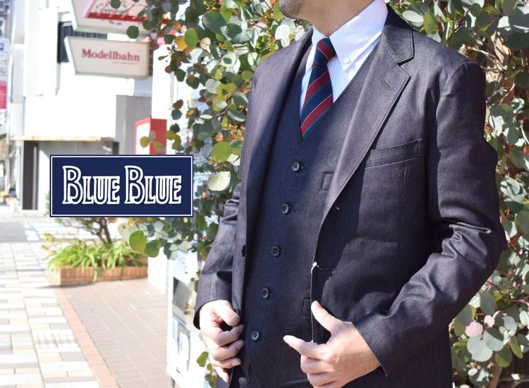 画像2: BLUE BLUE TCデニム ストレッチ ジャケット (2)