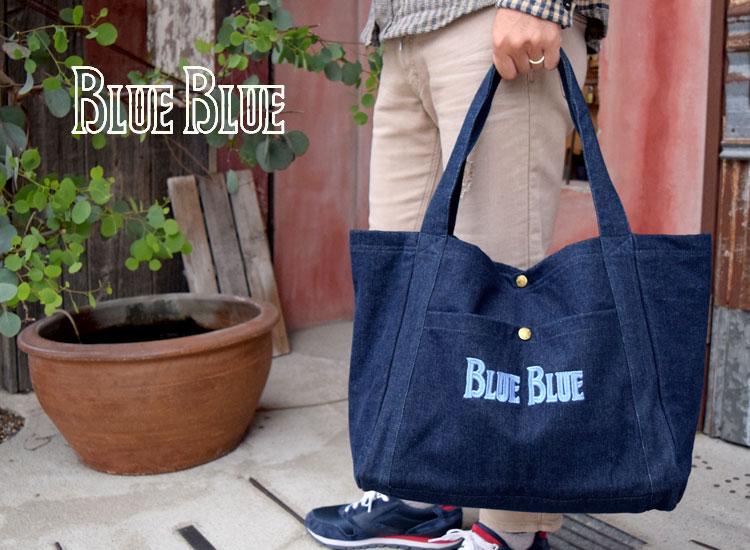 画像2: 【再入荷】【小物・雑貨】ブルーブルー(BLUE BLUE) BLUE BLUE アンカーデニムバッグL (アンカーバッグ) (2)