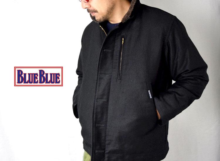 画像2: 【BLKのみ】【メンズ】ブルーブルー(BLUE BLUE)ジャーマンクロスデッキジャケット (2)