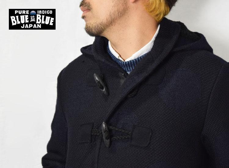 画像2: 【Sサイズのみ】【メンズ】ブルーブルージャパン(BLUEBLUE JAPAN)2018年秋冬モデル ループジャカードウール ウラボアミドルダッフルコート (2)