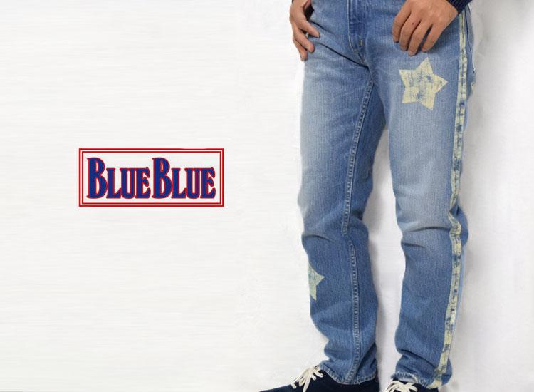 画像2: 【W31のみ】【メンズ】ブルーブルー(BLUE BLUE)2018年秋冬モデル セルビッチデニム スターラインユーズドジーンズ (2)