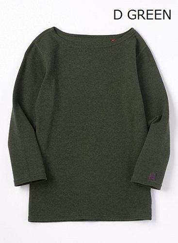 画像1: ハリウッドランチマーケット 『ストレッチフライス レディース ボートネック ハーフスリーブTシャツ カラー:D GREEN』 (1)