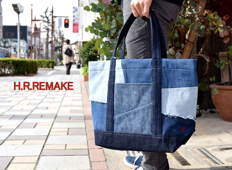 画像2: 【雑貨・小物】エイチアールリメイク(H.R.REMAKE)2019年春夏モデル カットオフパッチワーク トートバッグ M (2)