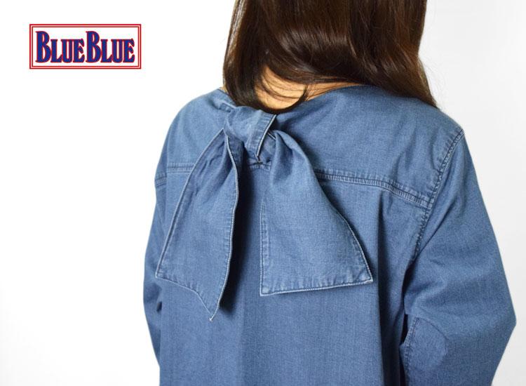 画像2: 【レディース】ブルーブルー(BLUE BLUE)ストレッチライトデニム バックリボンワンピース (2)