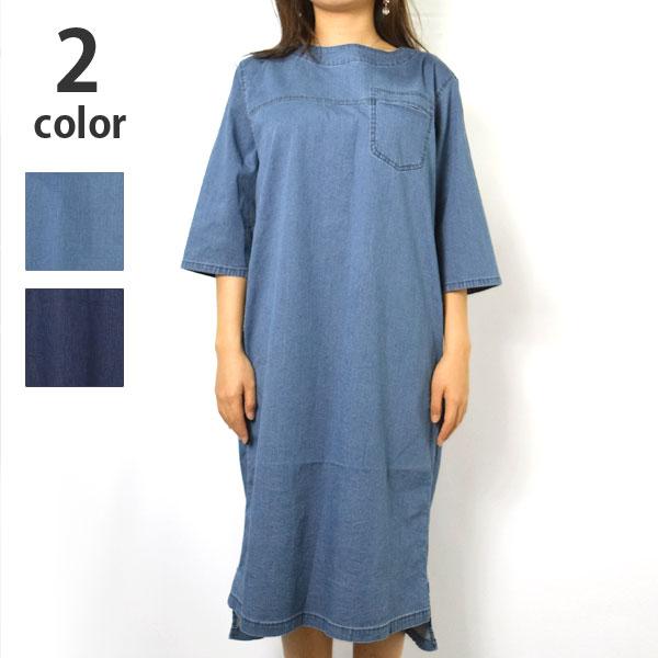 画像1: 【レディース】ブルーブルー(BLUE BLUE)ストレッチライトデニム バックリボンワンピース (1)