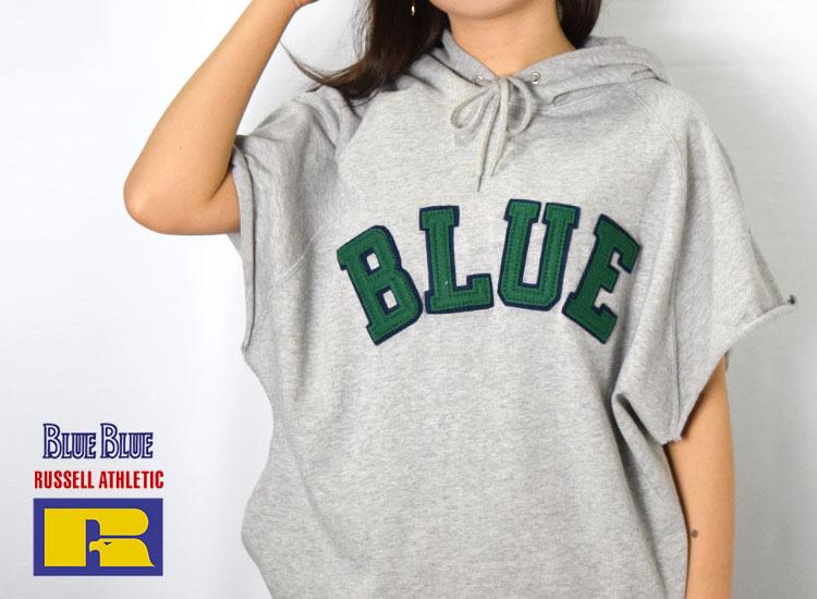 画像2: 【レディース】ラッセル・ブルーブルー(RUSSELL・BLUE BLUE)RUSSELL・BLUE BLUEプルパーカ ベスト (2)