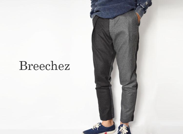 画像2: 【メンズ】BREECHEZ(ブリーチェズ)  クレイジーパターン チェック 1プリーツテーパードスラックス (2)