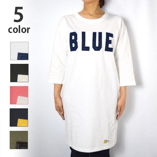 画像1: 【レディース】ラッセル・ブルーブルー(RUSSELL・BLUE BLUE)RUSSELL・BLUE BLUE ブルーパッチ2 ハーフスリーブワンピース (1)