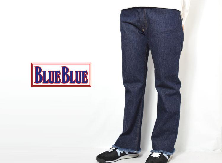 画像2: 【レディース】ブルーブルー(BLUE BLUE)カットオフ フレアデニムジーンズ ウイメンズ (2)