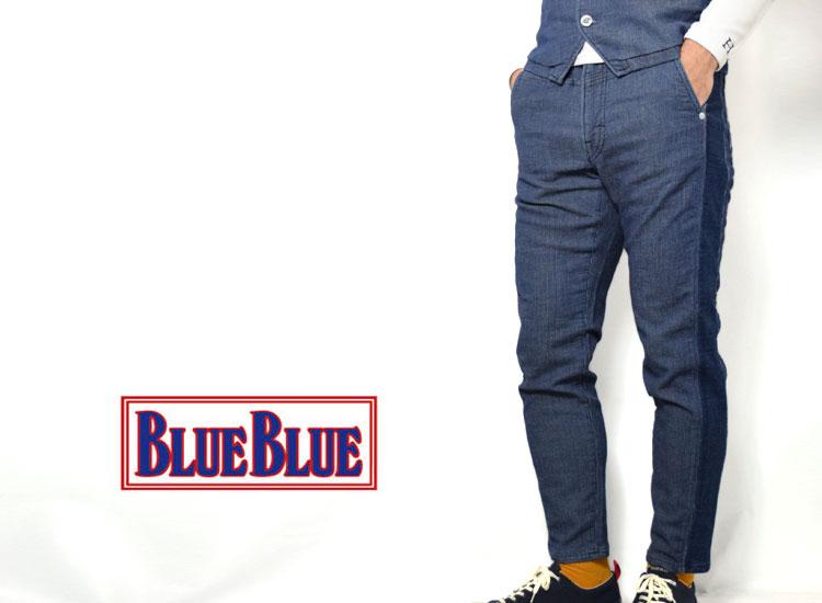 画像2: 【Sサイズのみ】BLUE BLUE ストレッチデニムピケ サイドリブパンツ (2)