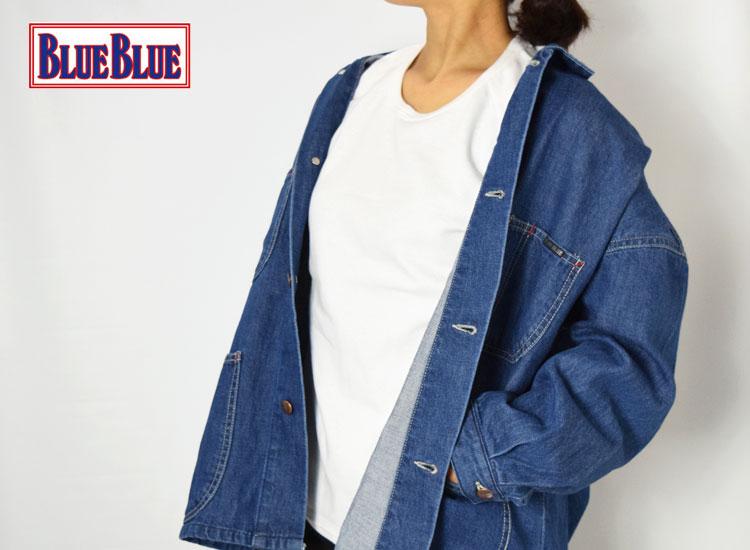 画像2: 【レディース】ブルーブルー(BLUE BLUE)ソフトデニム ビッグカバーオール ウイメンズ (2)