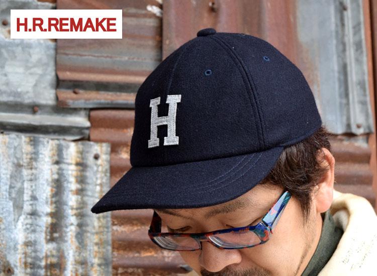 画像2: 【雑貨・小物】エイチアールリメイク(H.R.REMAKE)HRR Hワッペン メルトン ベースボールキャップ (2)
