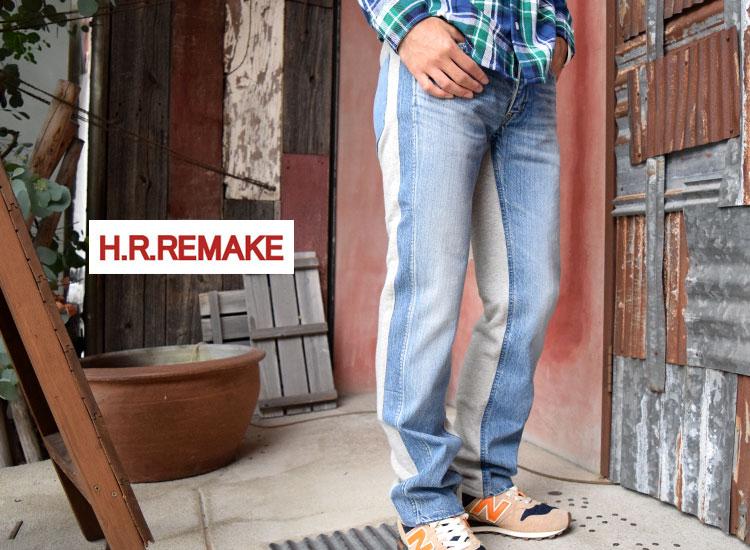 画像2: H.R.REMAKE SWEAT SWITCH JEANS (2)