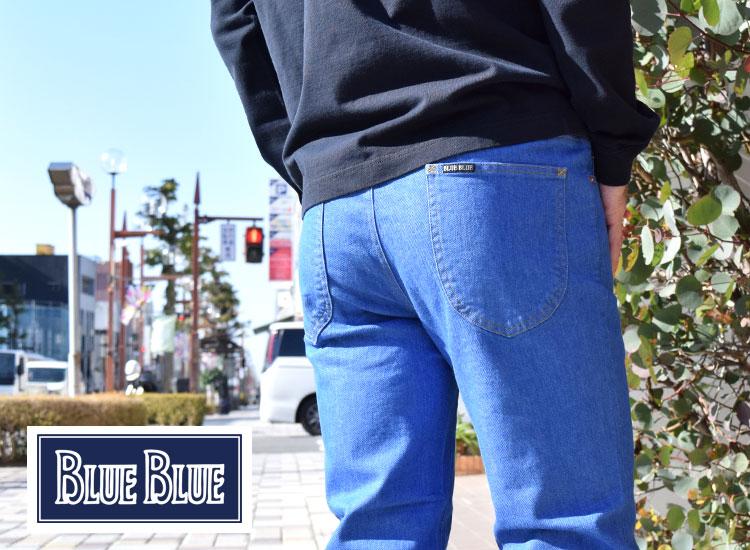 画像2: 【再入荷】BLUE BLUE ストレッチデニム スリムイージーパンツ (2)
