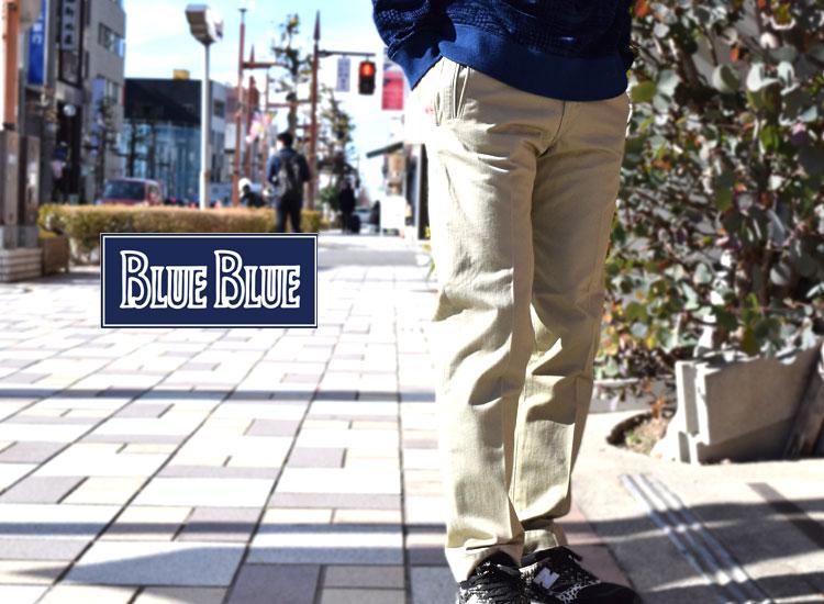 画像2: BLUE BLUE オフィサーズチノ トラウザーズ (2)