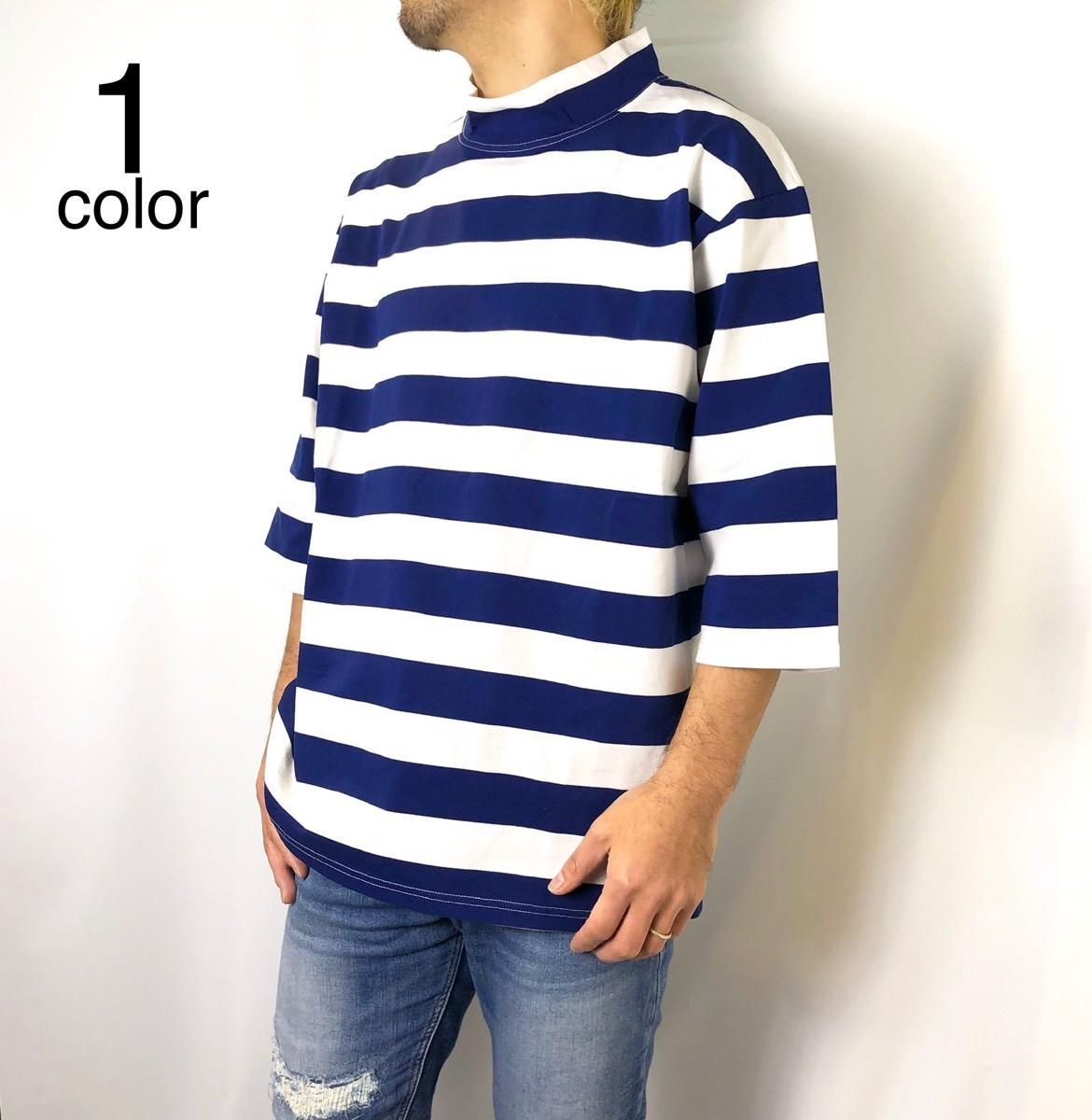 画像1: 【メンズ】ブルーブルー(BLUEBLUE)ワイドボーダー モックネックTシャツ (1)