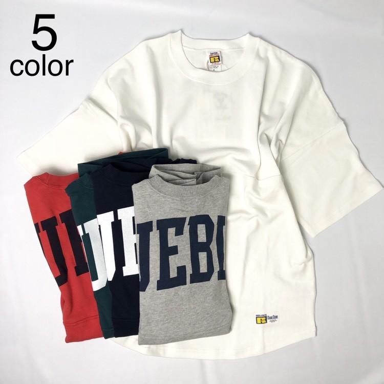 画像1: 【メンズ】ラッセル・ブルーブルー(RUSSELL・BLUEBLUE)RUSSELL・BLUE BLUE ビッグロゴ フットボールTシャツ (1)